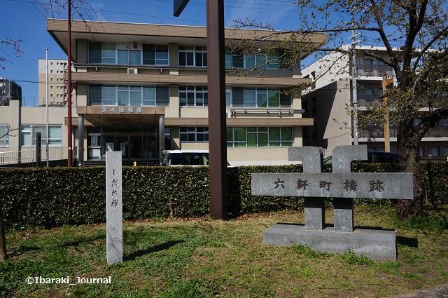 元茨木川緑地税務署前橋跡DSC02710