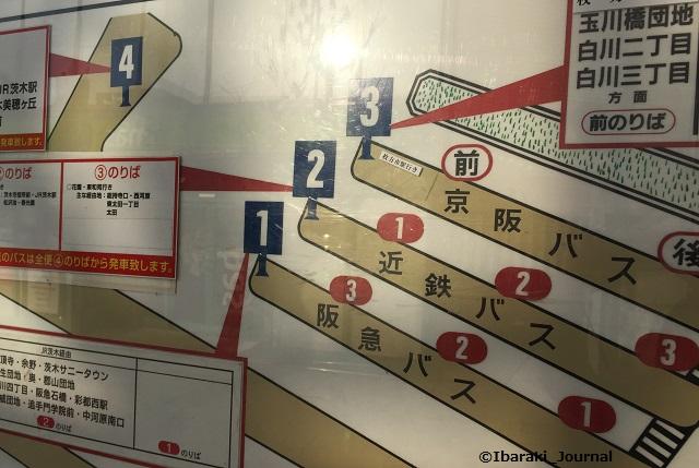 阪急茨木バス停案内IMG_2069
