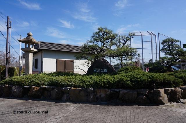 0324水尾公園入口DSC02664