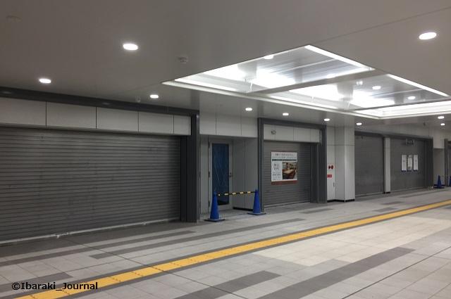 20180304JR茨木駅西側からIMG_1783