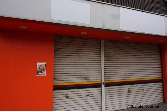 阪急ドエルのとなりの店舗DSC01857