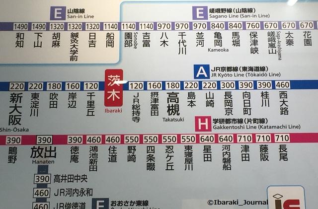 JR茨木路線図IMG_1911