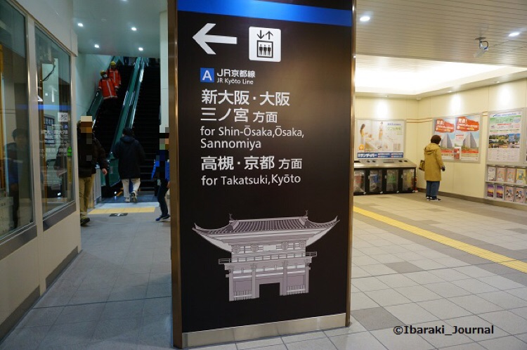 0317総持寺ホーム案内大阪方面2DSC01990