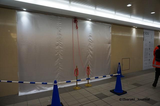総持寺開業早朝除幕式準備DSC01998