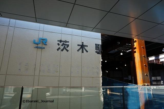 JR茨木駅の文字2fb193adc3bbc9828426ff3cfd426b02