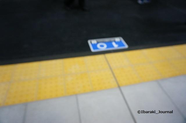 JR総持寺駅到着DSC01969