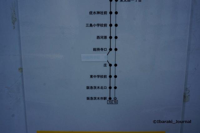 7総持寺口路線DSC01921
