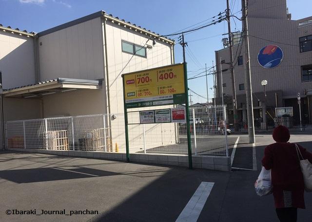6JR総持寺そばリパーク駐車場IMG_6478