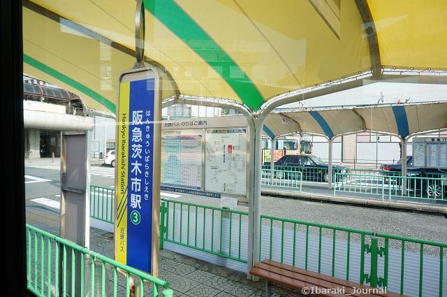 2バス阪急茨木市駅DSC01913