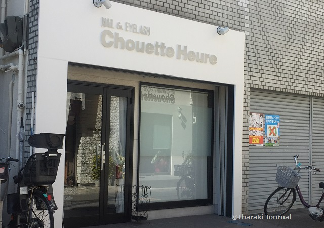 Ceure houetteネイルの店 HIMG_1803