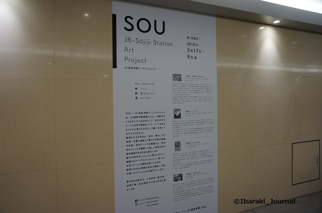 総持寺SOU早朝DSC02000