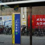1JR茨木からバスに乗るDSC01911