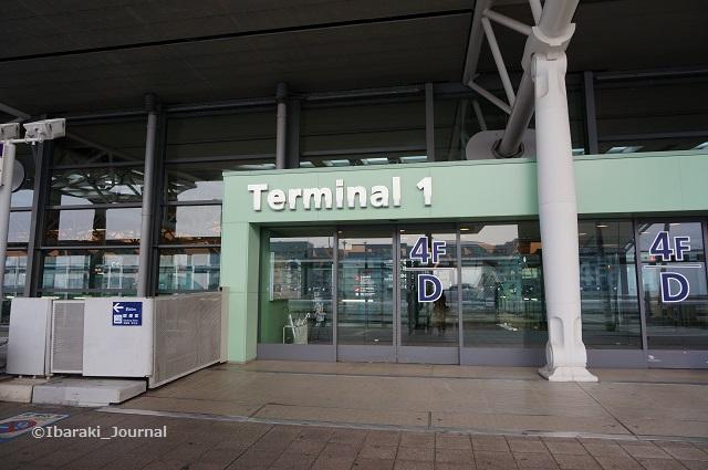 0409関西空港第1ターミナルDSC03521