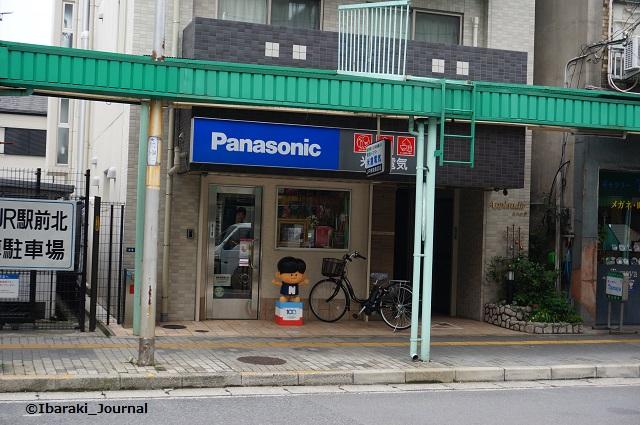 パナ米倉電気外観DSC03467