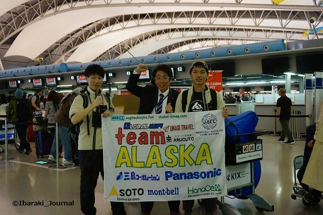 チームアラスカと浅井さんDSC03658