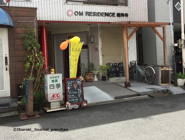 総持寺nanaオープン時外観IMG_6891
