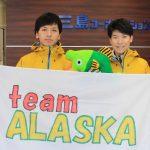 三島コーポレーションでチームアラスカ2018-02-08_16h39_33