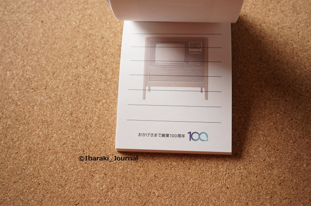 パナソニックメモ帳2DSC04109