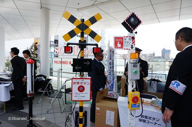 JR茨木で非常ボタン体験ブースDSC03282
