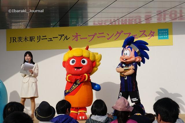 JR茨木ガンバボーイといばらき童子DSC03395