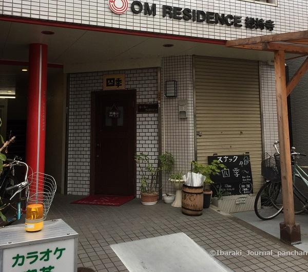 2総持寺nana建物IMG_6867