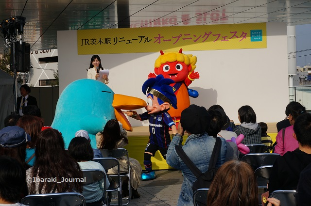ガンバボーイとイコちゃん1DSC03396
