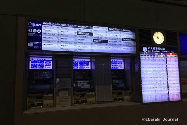 0409関空バスチケット販売機IMG_2581