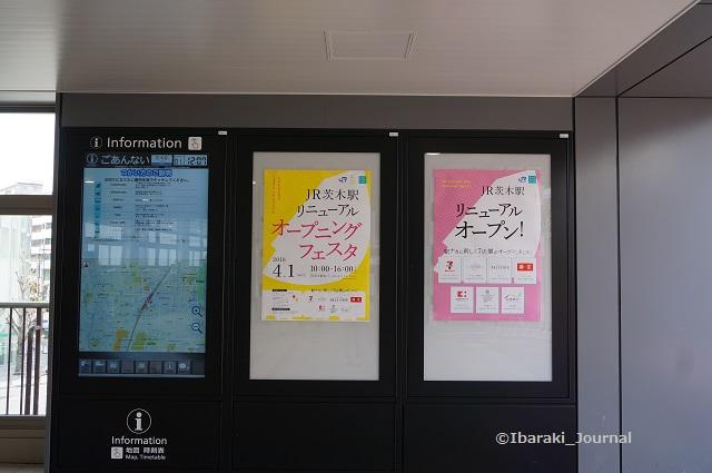 JR茨木インフォメーションパネルDSC03343