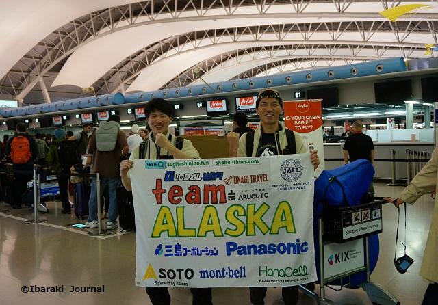 チームアラスカ二人DSC03656