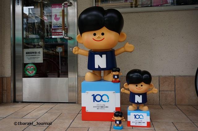 ナショナル坊や大中小DSC03462