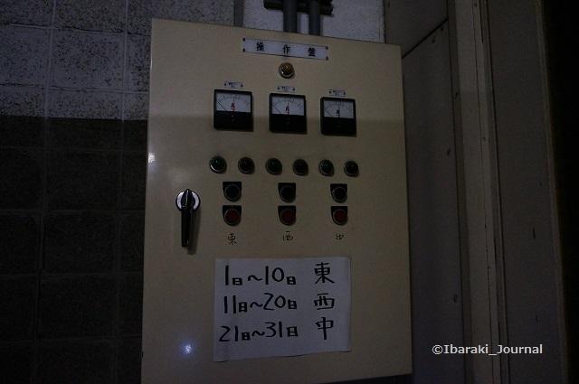 29市民会館電気機械室装置盤DSC03991