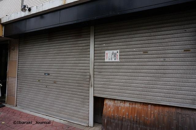 鮨いしばしの前の店DSC04536