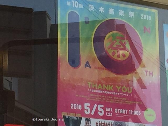茨木音楽祭イバオンIMG_2735
