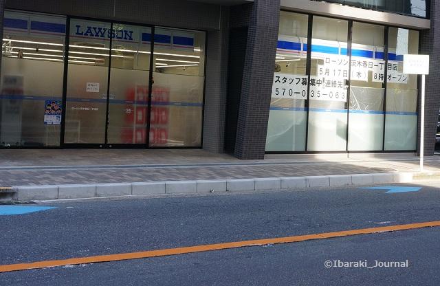 ローソン春日一丁目店外観DSC04502