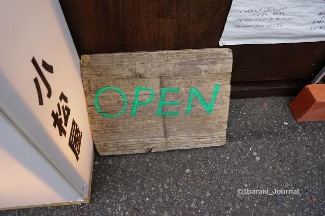 小松屋さん照明とオープン札DSC04591