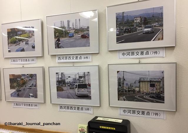 交通事故多発場所写真IMG_7067