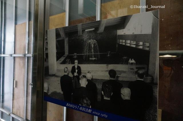 48市民会館前にあった噴水の写真DSC04082