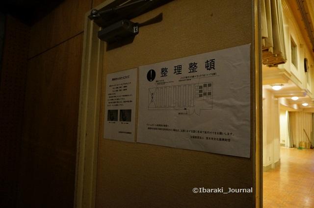 5市民会館ホール隣倉庫DSC03918