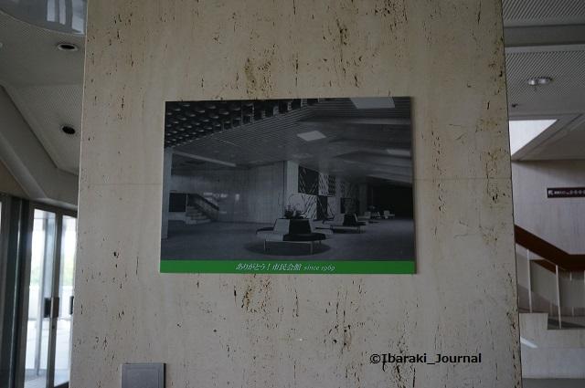 46市民会館オープン時のホールの様子DSC04047