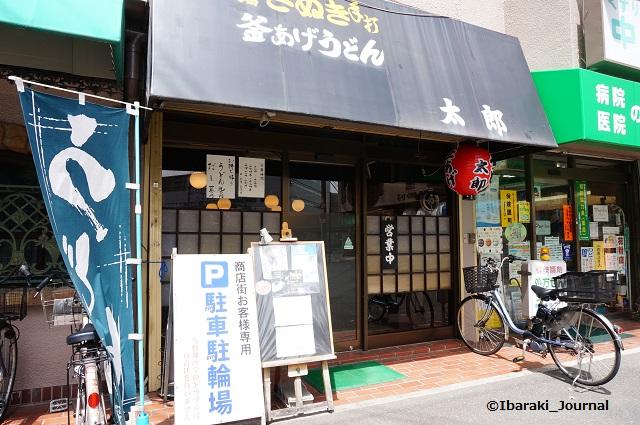総持寺の太郎外観DSC03840
