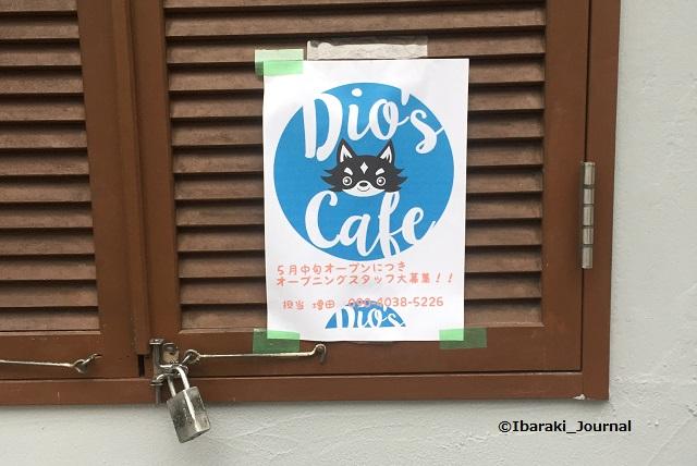 Dio'sカフェお知らせIMG_2940