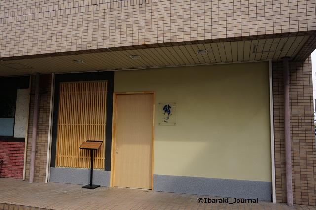 鮨いしばし新店の外観DSC04541