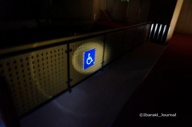 43市民会館車椅子エリアDSC04037