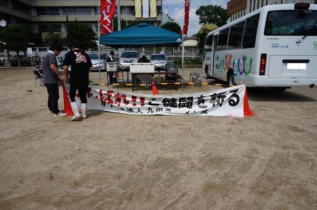熊本から支援2DSC05387