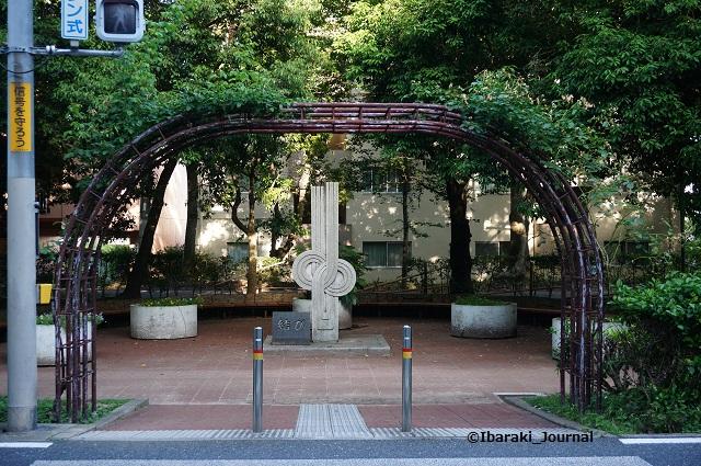 川端康成文学館前元茨木川緑地のところDSC05074