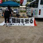 熊本からDSC05388