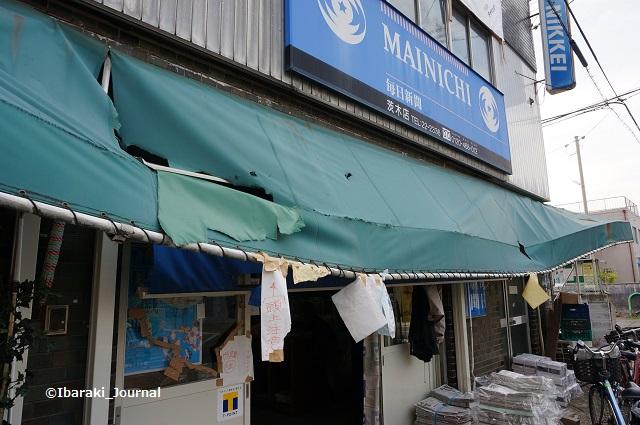 阪急毎日新聞販売所のテントDSC05241