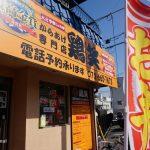 鶏笑千里丘入口DSC05055
