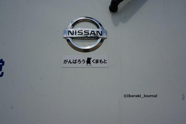 熊本ラーメン車両2DSC05385
