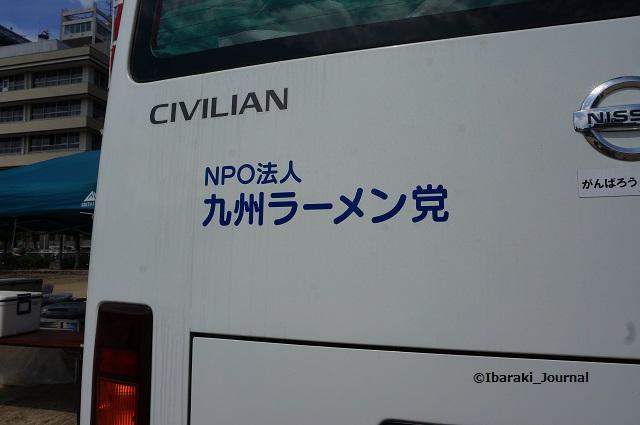 熊本ラーメン党車両DSC05384